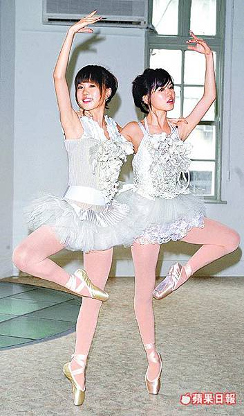 2009.03.12蘋果日報