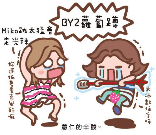 2010-3-MV拍攝篇-完成-005.jpg