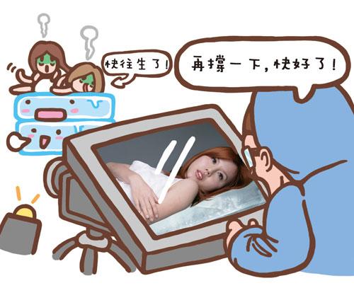 2010-3-MV這叫愛篇02-完稿-003.jpg