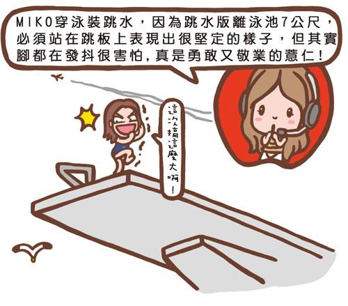 003-愛上你-002.jpg