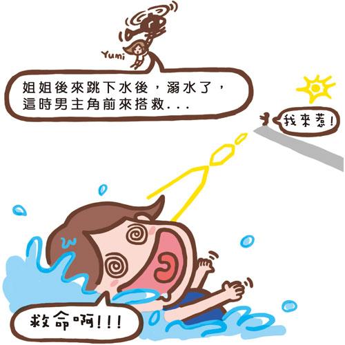 003-愛上你-003.jpg