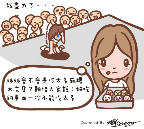 2010-4-簽唱會篇04-完稿-006.jpg