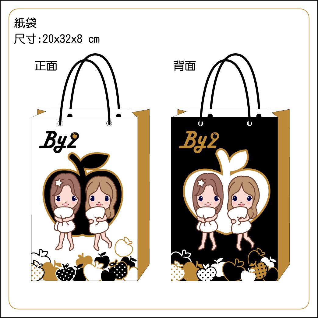 By2成人禮★限量紀念週邊--經典收藏提袋 NT99.jpg