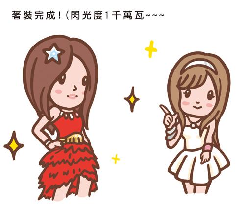 2010-6-慶功記者會002.jpg