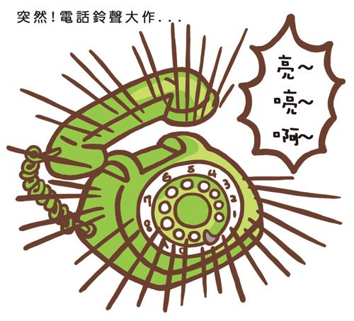 2010-6-慶功記者會003.jpg