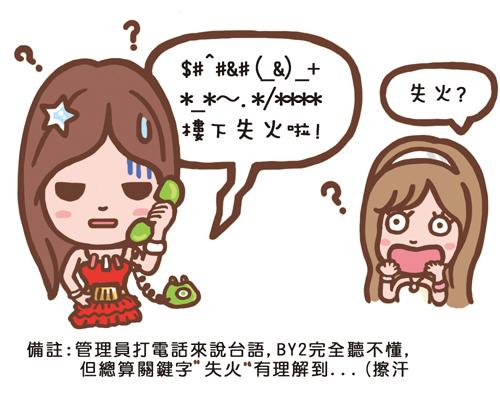 2010-6-慶功記者會004.jpg