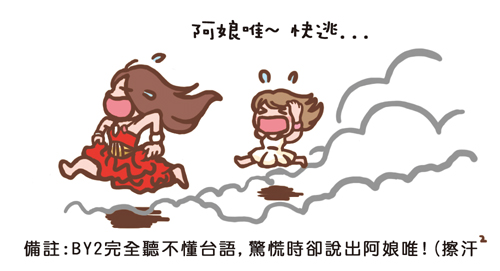 2010-6-慶功記者會005.jpg