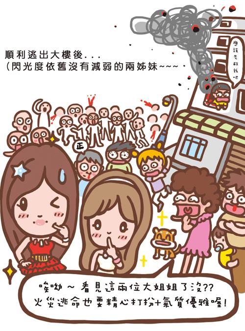 2010-6-慶功記者會006.jpg