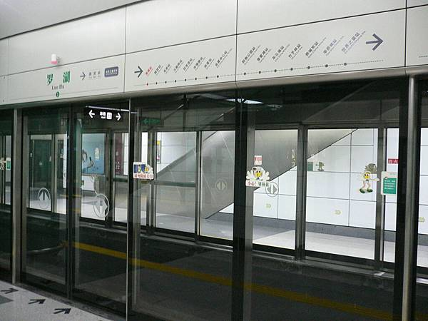 地鐵上車處