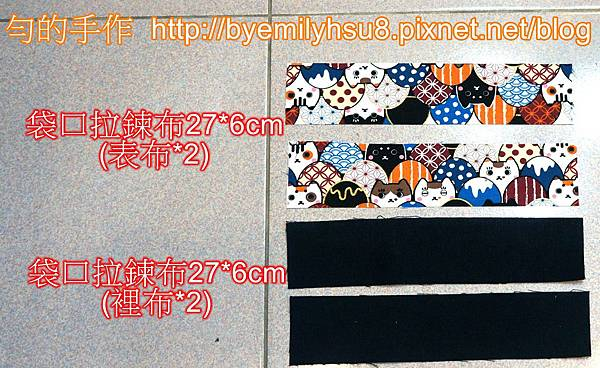 DSC06791.JPG