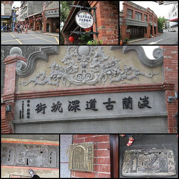 20121007-深坑老街建築