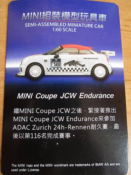 IMG_2585_小.JPG