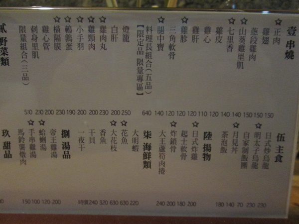 IMG_2518-1022.JPG