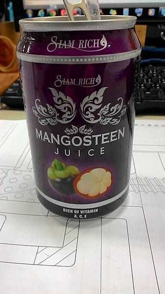山竹果汁1.jpg