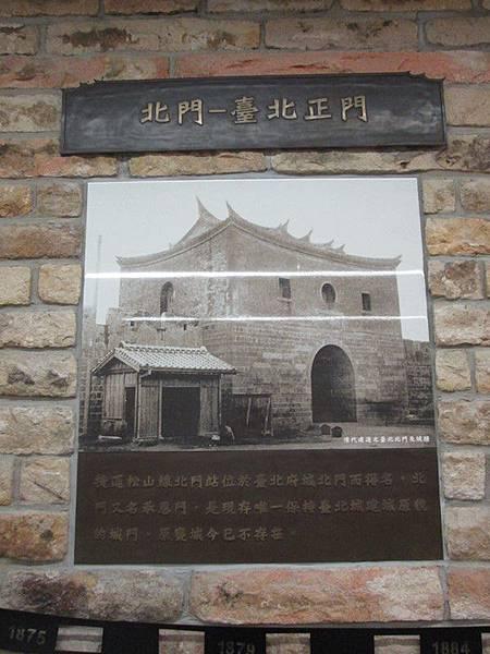 台北-北門(承恩門)IMG_2843.JPG