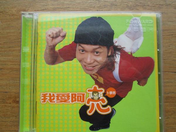 唱片IMG_2902.JPG