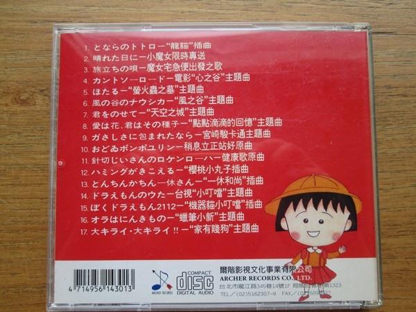唱片IMG_2905.JPG
