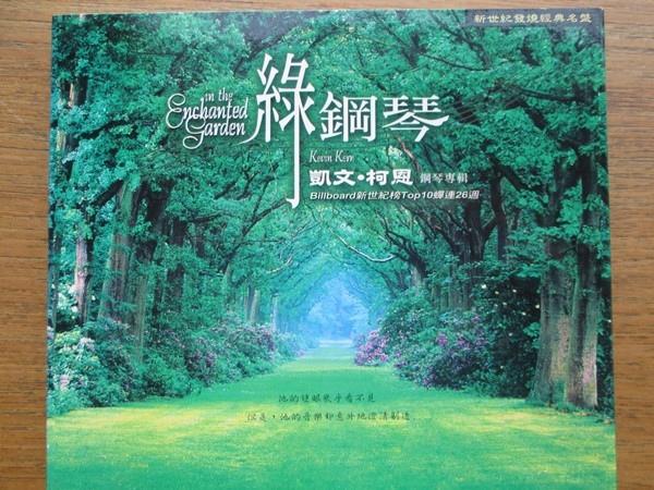 唱片IMG_2903.JPG