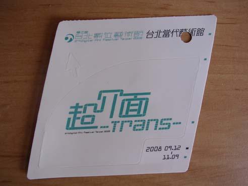 DSCN4893(72).jpg