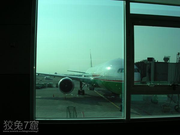 第一天961022在桃園機場第二航站