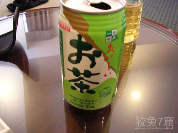 超好喝的綠茶