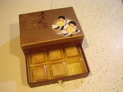 永平高中月餅-3.jpg