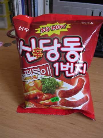 韓國辣炒年糕點心餅01.jpg