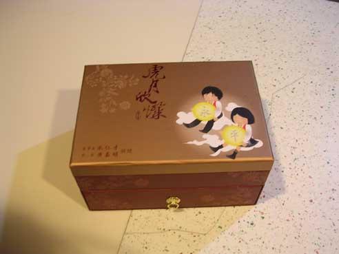 永平高中月餅-1.jpg