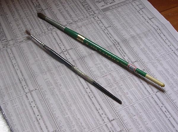 20110120-電腦打掃用的工具.jpg