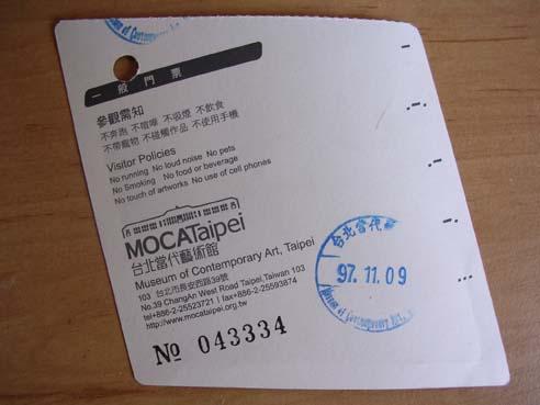 DSCN4894(72).jpg