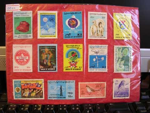 緬甸郵票.jpg