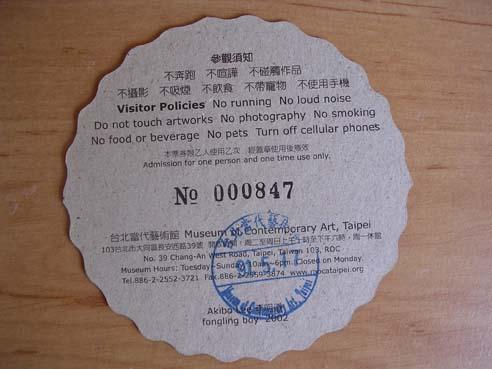 DSCN4892(72).jpg