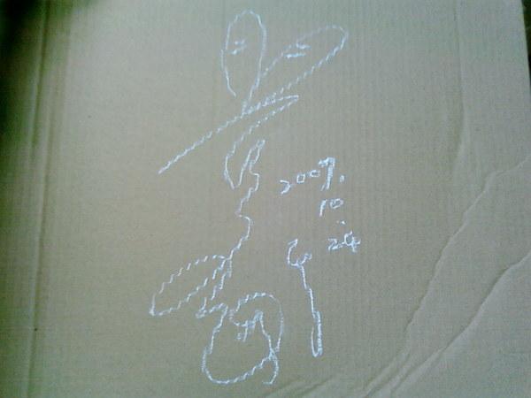 上班時候,無聊拿起紙皮、粉筆 練習簽名。