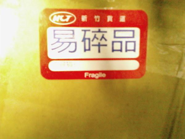 SP_A1029.jpg