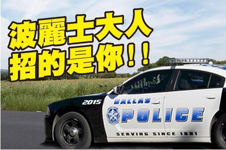警察特考 2015/警察特考 104/四等行政警察人員