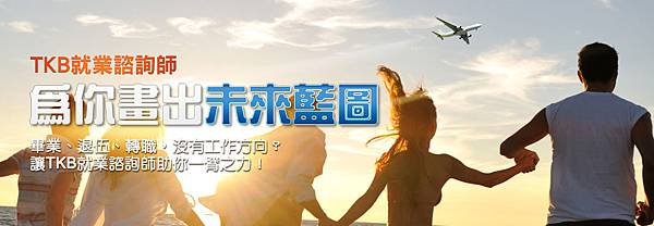 banner_1100x3802.jpg