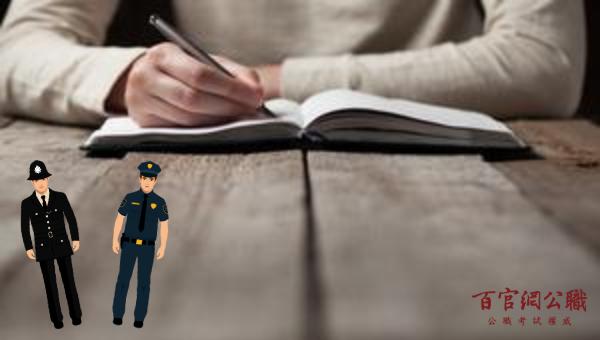 警察,行政警察,考警察,警察特考,警察報考,消防警察,警察特考錄取率,警察特考補習