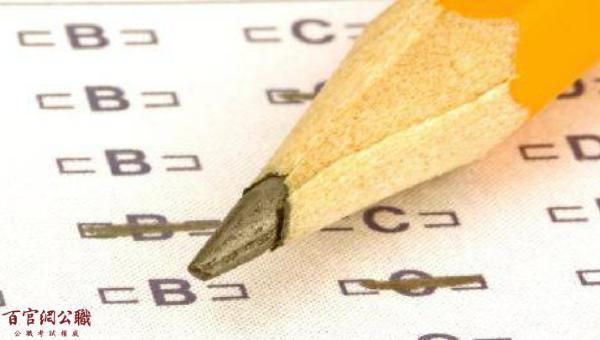 考前注意事項/考試/公職考試/調查局特考/調查局/公職