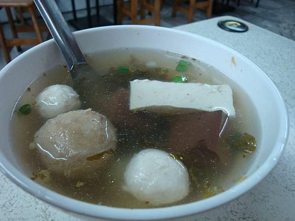 草屯肉圓-綜合湯