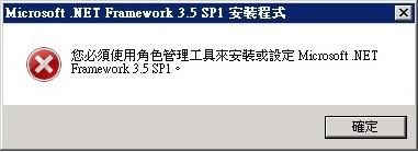 Error .net 3.5