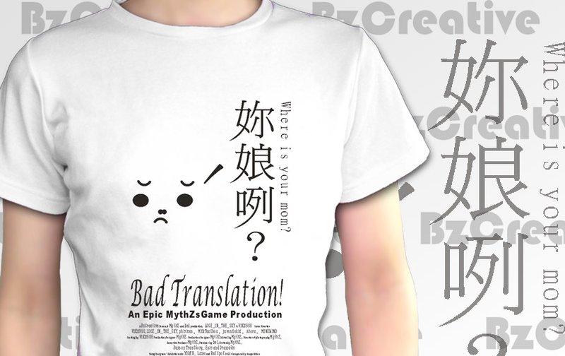 Bad Translatio
