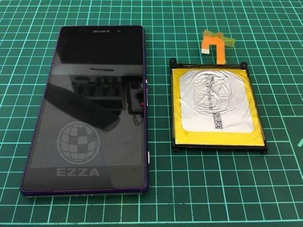 Z2 更換電池3