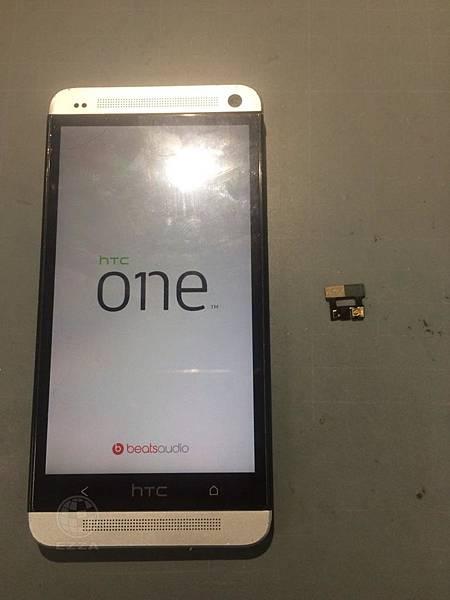 HTC M7不停重複開關機