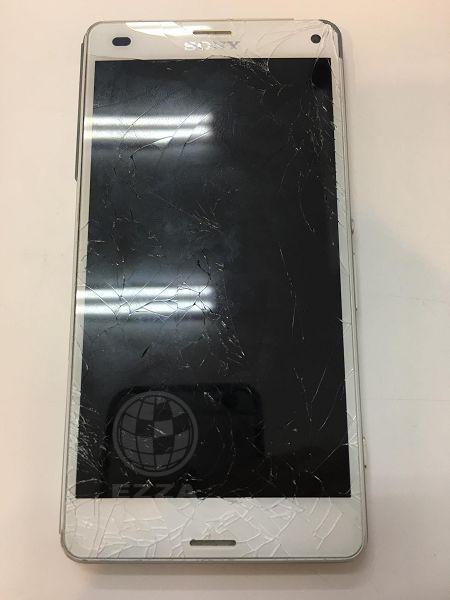 z3c 面板破裂2