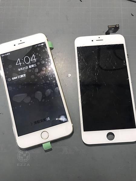 IPHONE6S+面板摔破