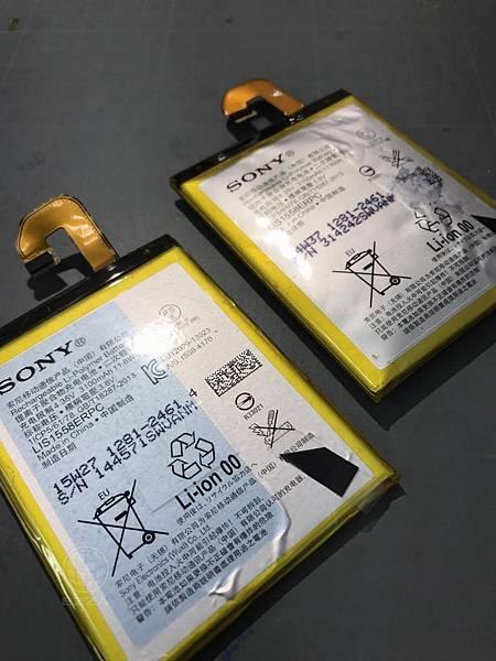 SONY Z3電池快爆啦