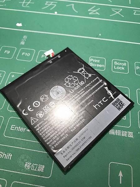 820電池更換