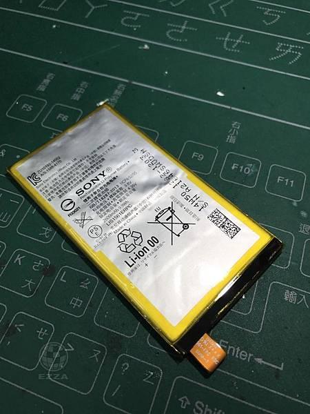 Z3C電池膨脹