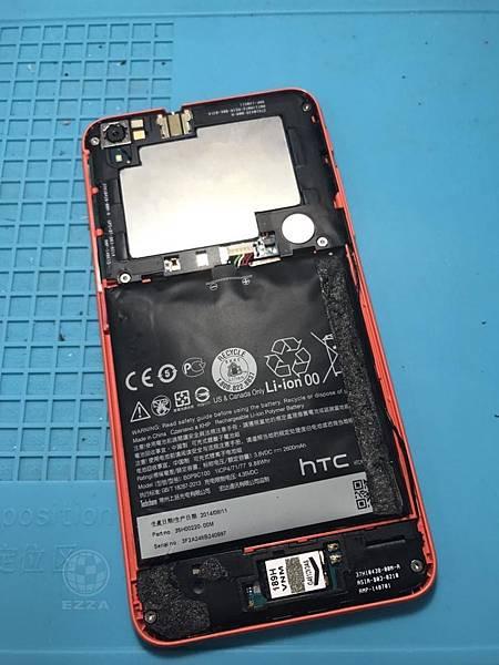 HTC 816電池大膨脹