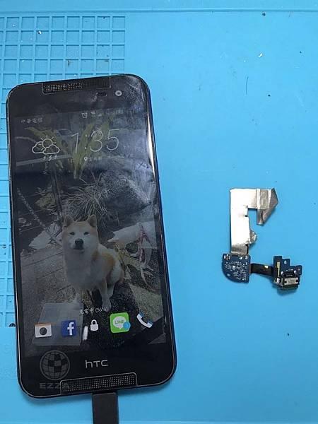 HTC蝴蝶2充電異常